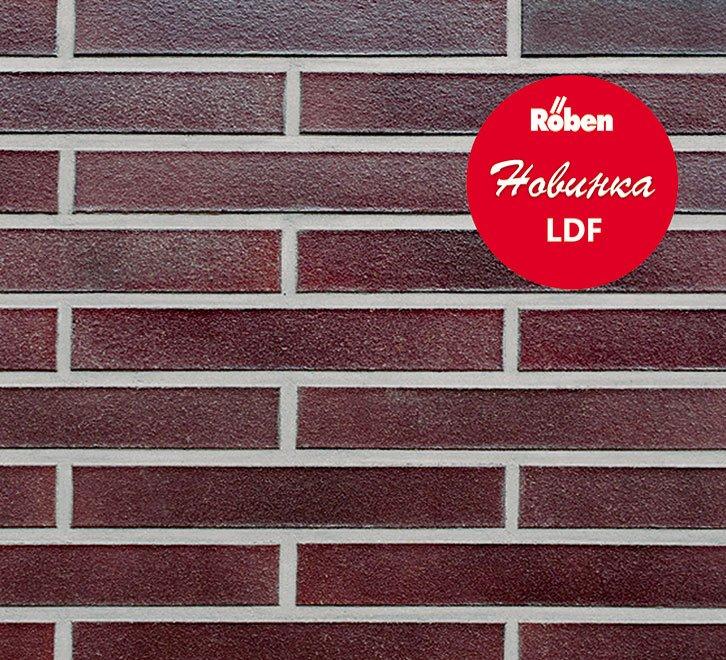 Клинкерная плитка ADELAIDE в формате LDF