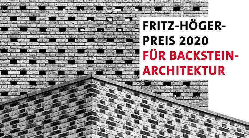 Премия Фрица Хёгера в области кирпичной архитектуры