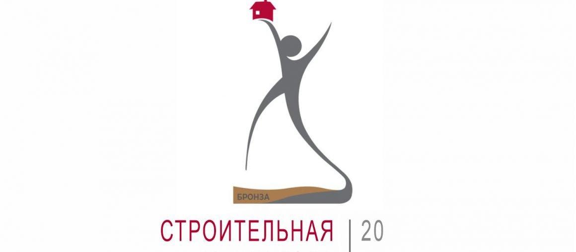 """Премия """"Строительная марка 2020 года"""" - бронзовый призер Roben"""