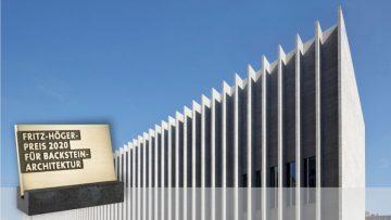 Художественный музей в г. Лозанне, Швейцария получил премию Фрица Хёгера в номинации кирпичная архитектура.